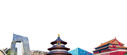 北京房山稅收返還