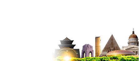 上海天津江西新疆稅收返還